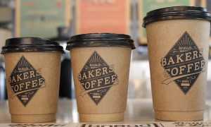 caffe take away