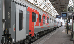 riviera express treno