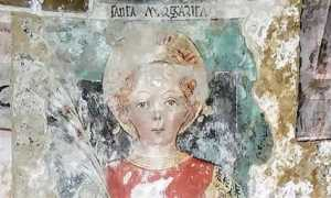 s margherita antiochia