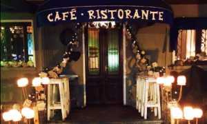 cafe sera arona entrata