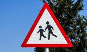cartello scuola attraversamento