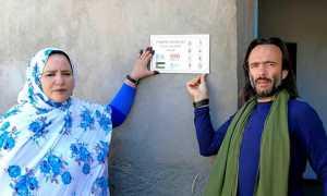prog saharawi