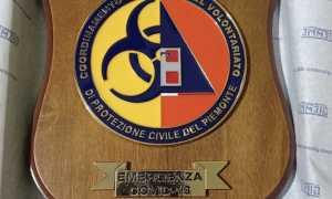 riconoscimento protez civile massino